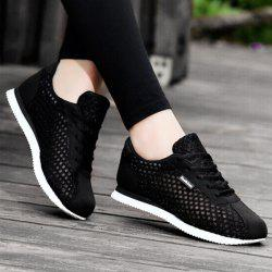 Breathable Mesh Suede Insert Athletic Shoes - BLACK
