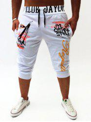 Sailing Graphic Print Drawstring Cropped Joggers