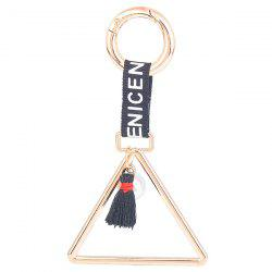 Faux Pearl Triangle Tassel Keychain - Or