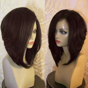 Side Part Short Natural Straight Synthetic Wig - Brown
