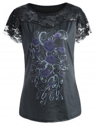 Short Sleeve Floral Lace Trim Plus Size Tee