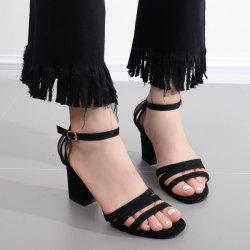 Block Heel Strappy Ankle Strap Sandals