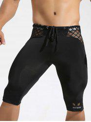 Mesh Panel Quick Dry Active Shorts