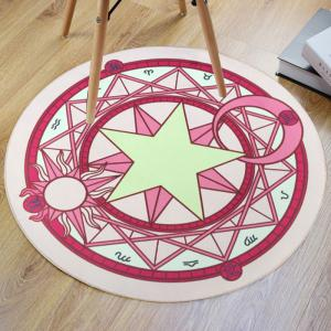 Magic Circle Print Crystal Velvet Fabric Round Bath Mat - Light Pink - Pattern C