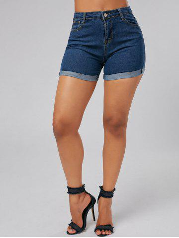 Chic High Waisted Skinny Mini Denim Shorts - S BLUE Mobile