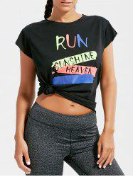 Active Letter Graphic Running T-shirt - BLACK