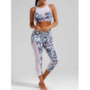 Sheer Mesh Padded Sports Bra and  Capri Printed Leggings - White - Xl