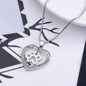 Dog Paw Heart Hollow Out Pendant Necklace