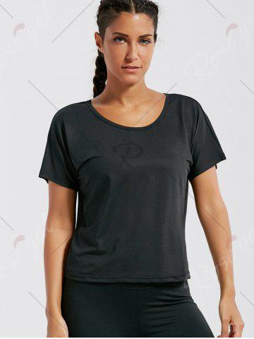 Shop Quick Dry Simple Running T-shirt - M BLACK Mobile