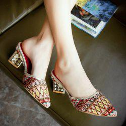 Multicolor Geometric Pattern Slippers