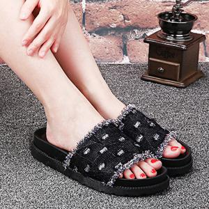 Denim Platform Slippers