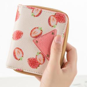Fruit Print Bi Fold Small Wallet -