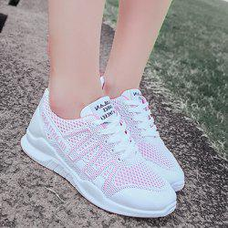 Breathable Mesh Lace Up Sneakers