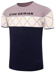 Color Block Graphic Pattern T-shirt