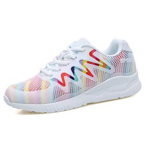 Breathable Striped Multicolor Athletic Shoes -