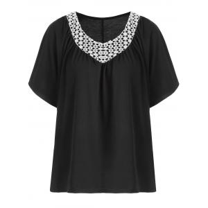Short Sleeve Sequin Plus Size Tee