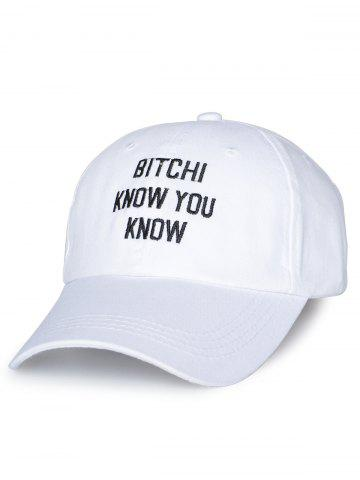 Outdoor Adjustable Letters Embroidered Baseball Cap - White