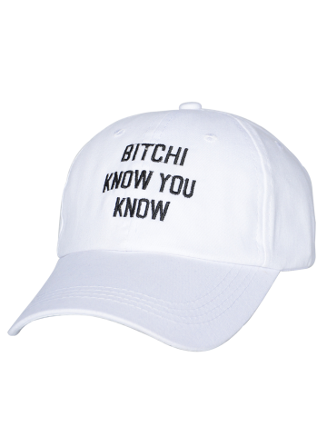 Discount Outdoor Adjustable Letters Embroidered Baseball Cap - WHITE  Mobile