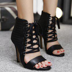 Tie Up Woven Pattern Sandals