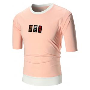 Chinese Characters Embroidered 3/4 Sleeve T-shirt