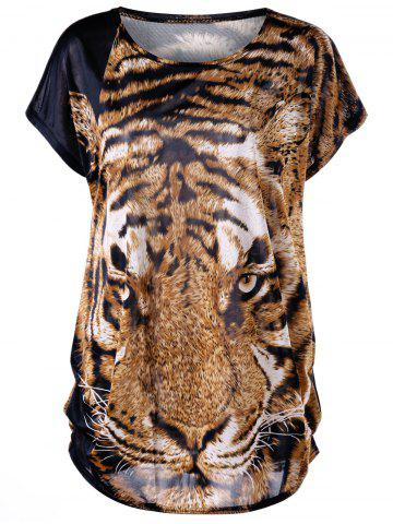 Latest Tiger Print Plus Size Baggy Top