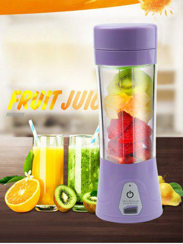 Fashion USB Charge Fruit Stirring Healthy Multifunctional Juicer Cup