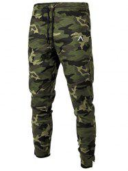 Zip Hem Drawstring Camo Pants