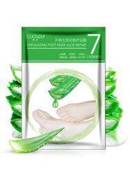 1 Pair Exfoliating Milk and Aloe Essence Feet Mask - GREEN