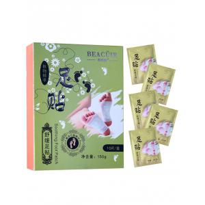 Bamboo Vinegar Essence Detox Foot Patch - GREEN