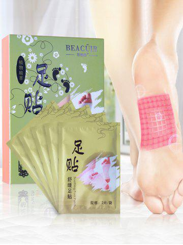 Hot Bamboo Vinegar Essence Detox Foot Patch - GREEN  Mobile