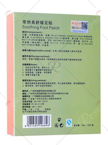 New Bamboo Vinegar Essence Detox Foot Patch - GREEN  Mobile