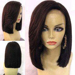 Medium Straight Bob Side Part Synthetic Wig - DEEP BROWN