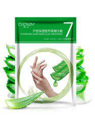 1 Pair Milk and Aloe Essence Repaired Hand Mask - GREEN