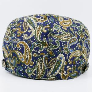 Vintage Paisley Printed Newsboy Hat - COLORFUL