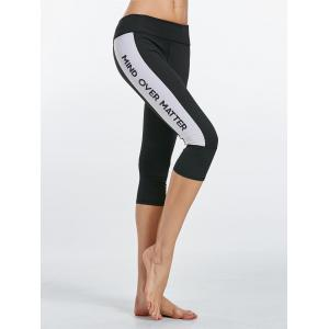 Side Letter Skinny Workout Leggings