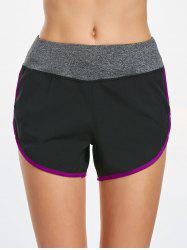 Contrast Drawstring Sports Shorts - PURPLE L