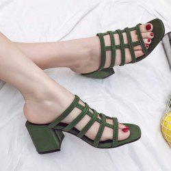 Chunky Heel Caged Slides - GREEN