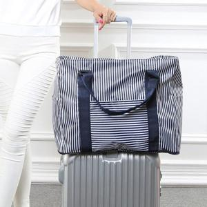Foldable Nylon Striped Storage Bag -