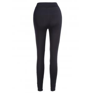 PU Insert Tight Leggings - BLACK S