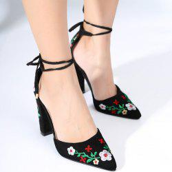 Tie Up Embroider Block Heel Pumps - BLACK