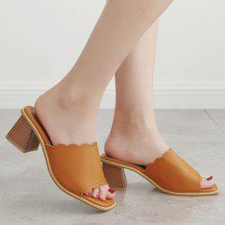 Scalloped Faux Leather Block Heel Slippers