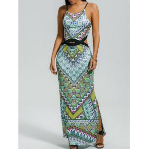 Colorful Geometrical Two Side Slit Maxi Dress