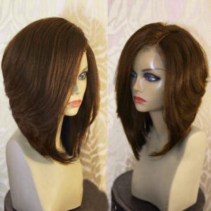 Side Part Short Natural Straight Synthetic Wig