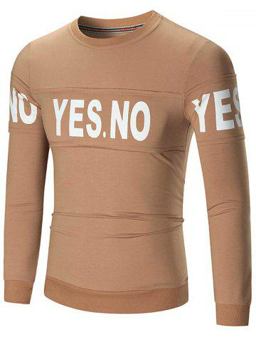 Outfit YES NO Print Crew Neck Sweatshirt BROWN L