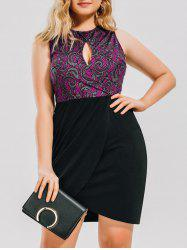 Plus Size Printed Bodycon Keyhole Dress