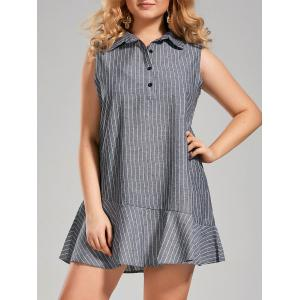 Plus Size Drop Waist Button Stripe Shirt Dress