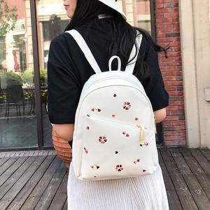 PU Leather Heart Embroidered Backpack Set -