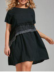 Voile Ruffle Insert Plus Size T-shirt Dress