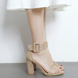 High Heel Ankle Strap Sandals - APRICOT 37