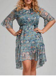 Printed Organza Ruffle Plus Size Floral Dress